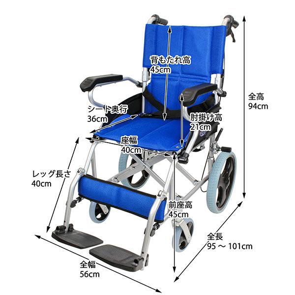 介助式アルミ製車椅子スマイル のサイズ