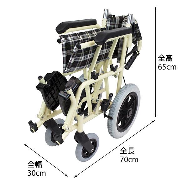介助式アルミ製車椅子 トラベルの折りたたみサイズ