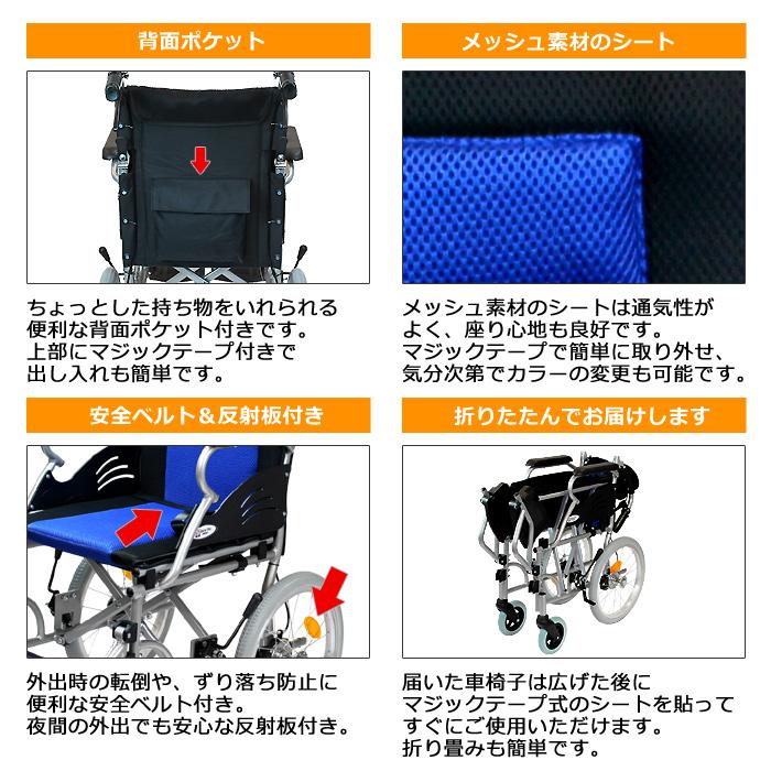ハピネスライト-介助式-車椅子 こだわりの10のポイント2