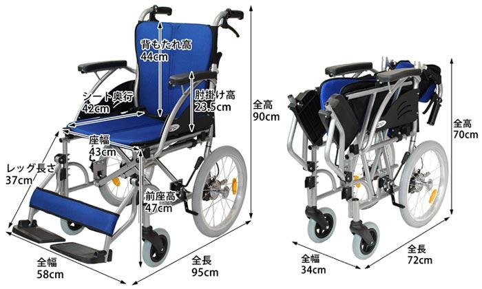 介助式車椅子 ハピネス-介助式-CA-21SUのサイズ