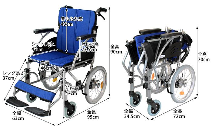 介助式車椅子 ハピネスワイド-介助式-のサイズ