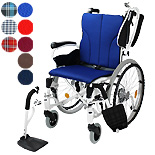 【Care-Tec Japan/ ケアテックジャパン】自走式アルミ製車椅子 コンフォート CAH-50SU