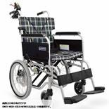 【カワムラサイクル】忘れ騎士2 BMタイプ BM22-40(38・42)SB-M/WDS2