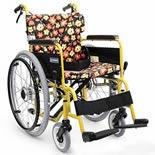 カワムラサイクルの車椅子