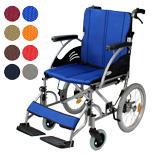 介助式車椅子 ハピネスワイド-介助式- CA-25SU