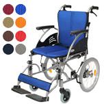 介助式車椅子 ハピネス-介助式-CA-21SU