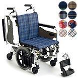 【MiKi/ミキ】Skit(スキット)シリーズ SKT-6 6輪車介助式車椅子