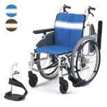 【日進医療器】モジュラー式車椅子 NA-3DX