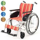 【日進医療器】 NA-400シリーズ Atype NA-426A 車椅子