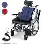 【日進医療器】 座王シリーズ ティルト NA-F7 車椅子