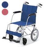 【日進医療器】介助式車椅子_軽量タイプ車いす NAH-209