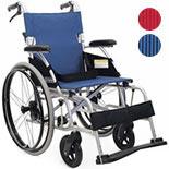 【カワムラサイクル】 自走介助兼用車いす BML22-40SB